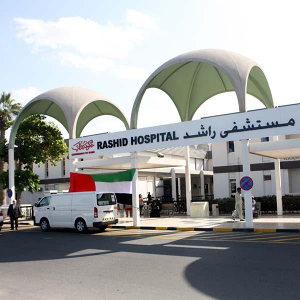 Rashid Hospital Dubai