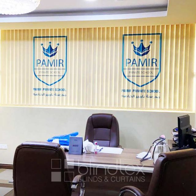 Pamir Private School - Sharjah